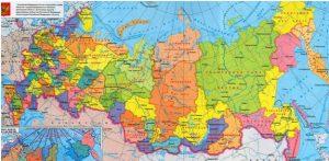 Тесты на эрудицию по географии из конкурса Лидеры России лидеры россии тесты