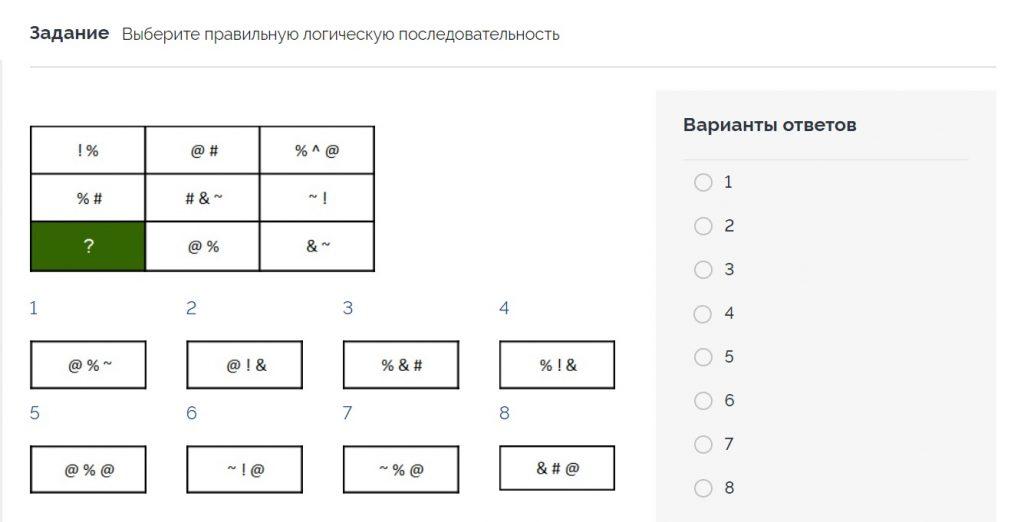 Сбербанк России ответы примеры решение тестов теста Сбербанк