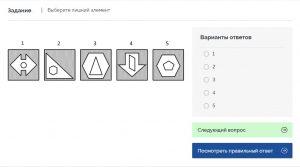 примеры логических тестов, пример теста на логику геометрические фигуры тест