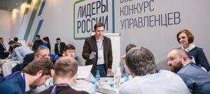 Конкурс Лидеры России тесты на управленческий потенциал
