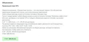 Тесты в Газпром ответы решение вакансии