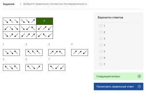Тест для работы в Газпром решение ответы вакансии Газпром