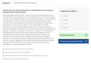 Вербальный тест Газпром решение ответ бесплатно вакансии