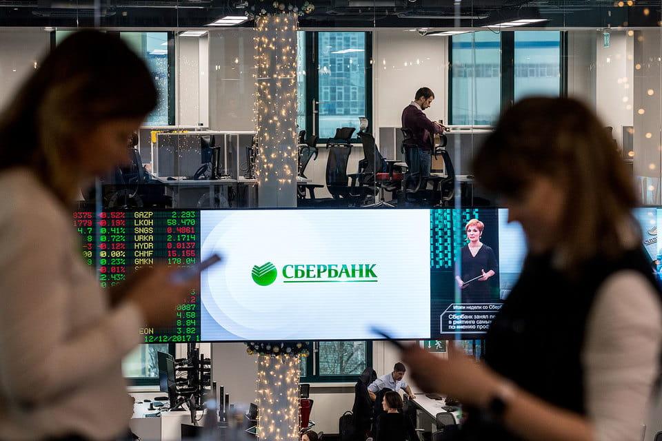 Сбербанк России: как пройти тесты, собеседование и получить работу
