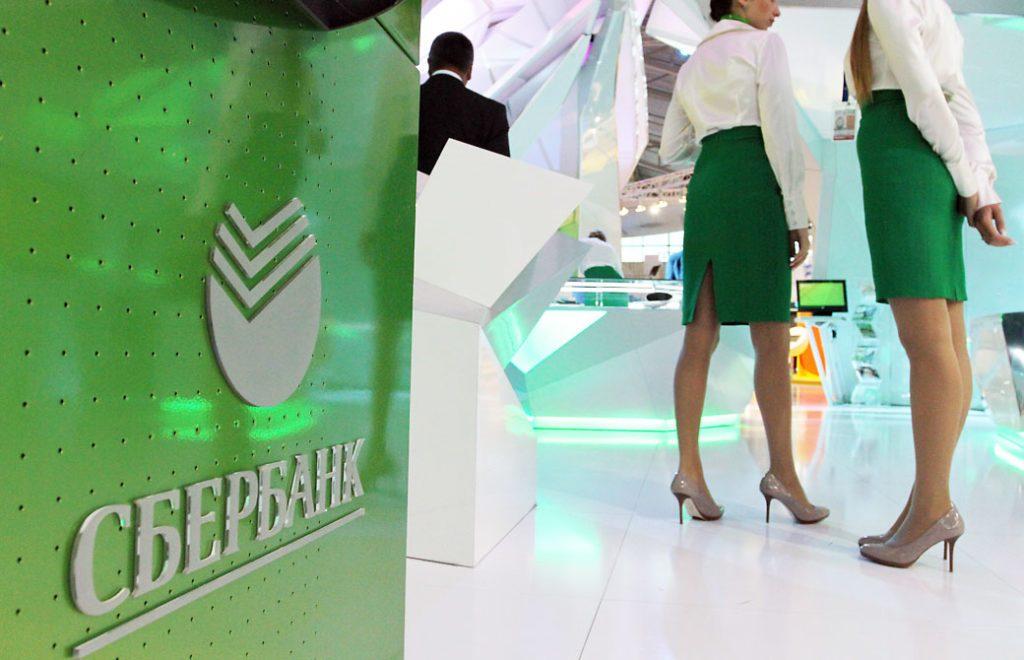 Сбербанк России ответы теста Сбербанк
