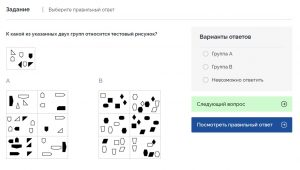 Ernst Young собеседование тесты примеры тестов с ответами решение онлайн
