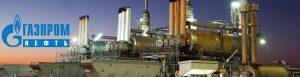 Газпром нефть официальный сайт вакансии