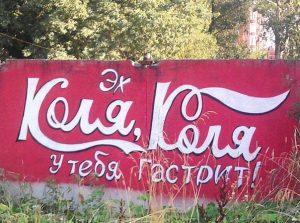Кока Кола работа вакансии официальный сайт
