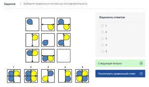 Тесты Сибур пример решение