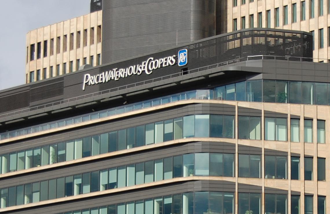 Трудоустройство в PricewaterhouseCoopers (PwC) — тесты и собеседование