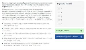 Пример вербального теста компании Сибур решение ответ