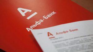 Альфа-банк тестирование примеры ответы с решением тесты Альфа асессмент