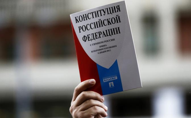 Тесты по государственному устройству РФ конкурса Лидеры России тесты Лидеры России