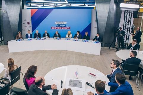 Этапы конкурса Лидеры России 2021 тесты Лидеры России конкурс