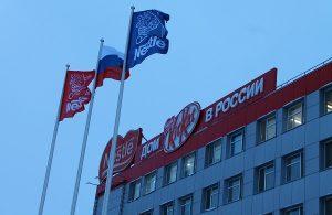 Нестле Россия: работа, тесты, вакансии, собеседование