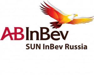 САН ИнБев Россия работа вакансии официальный сайт