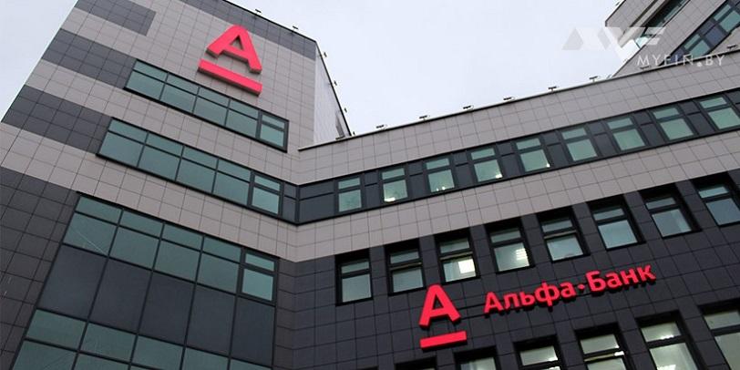 Альфа-банк: тесты, ассесмент, собеседование при приеме на работу