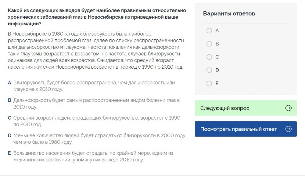 компания Нестле работа, тесты, вакансии, собеседование сайт нестле тесты онлайн примеры