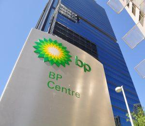 BP работа вакансии тесты