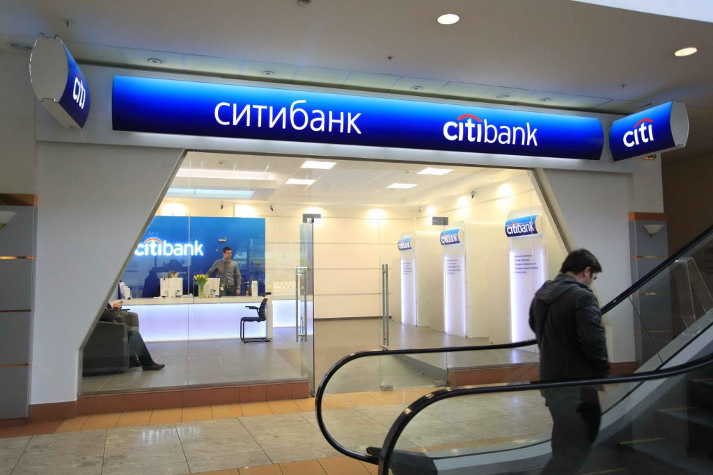 Ситибанк работа, Citibank тесты, ассесмент, собеседование в Ситибанк