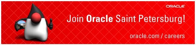 Oracle вопросы собеседования
