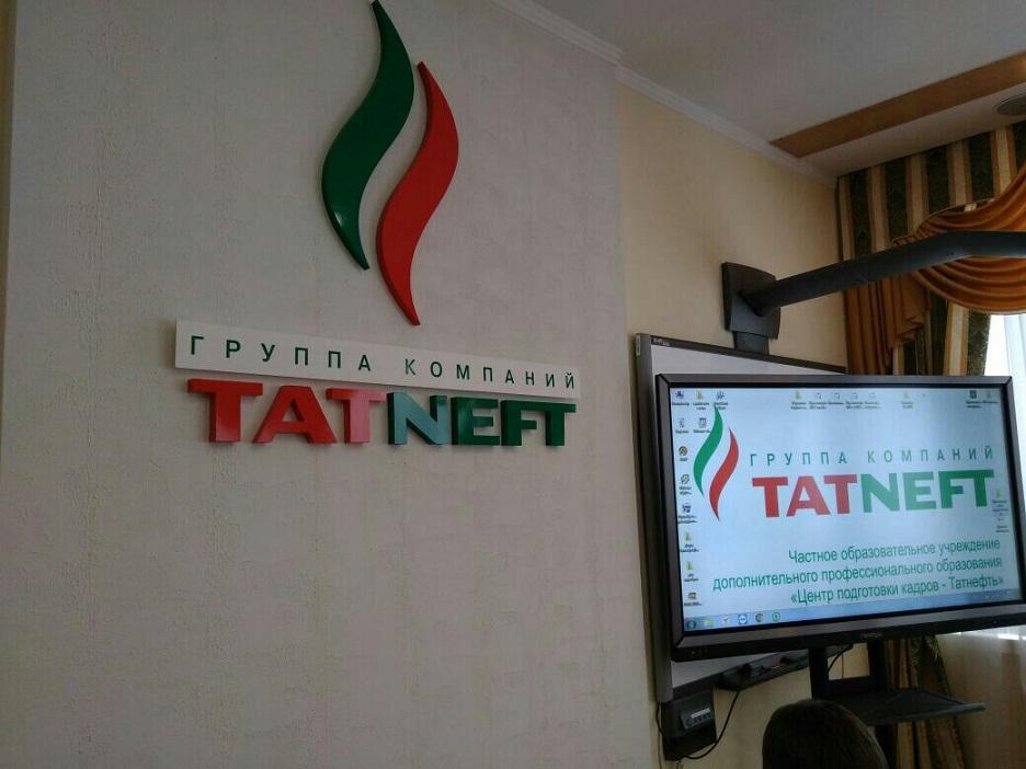 Работа и вакансии в Татнефть тесты собеседование