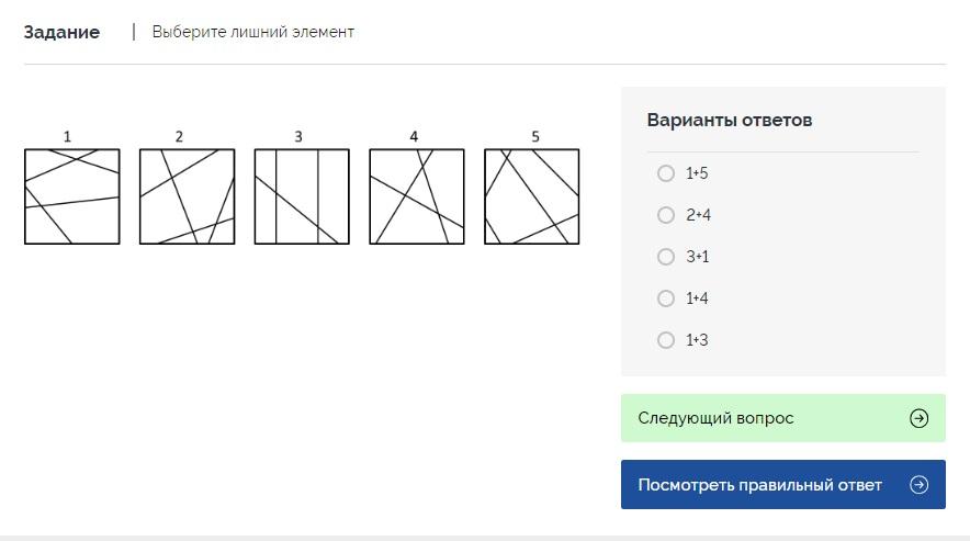 Логические тесты Microsoft