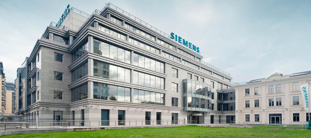 Siemens в России: работа, трудоустройство, тесты, собеседование