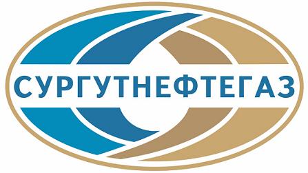 Собеседование в Сургутнефтегаз