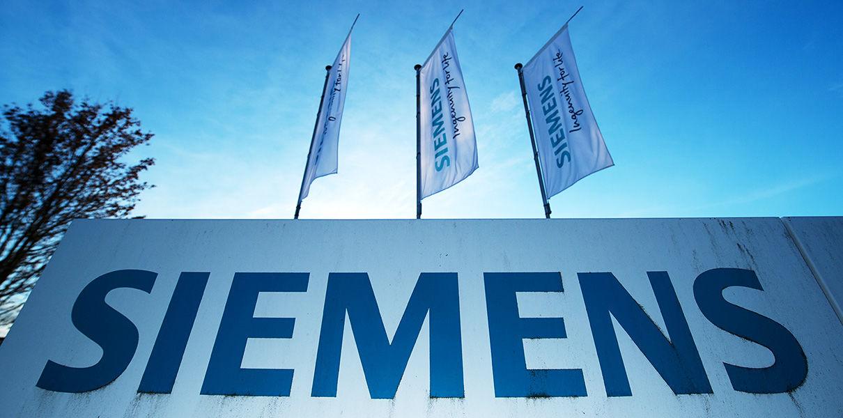 Карьера в Siemens
