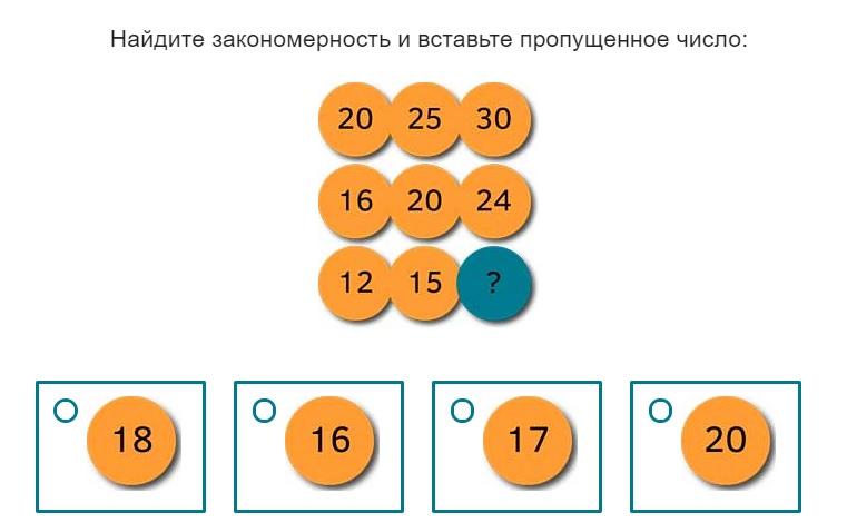 Числовые тесты HT Line maintest 5i