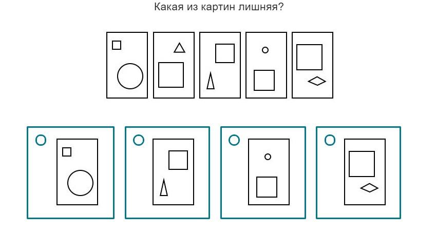 Абстрактно-логические тесты HT Line Maintest 5i примеры бесплатно