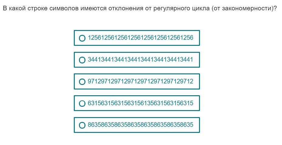 HT-Line Тесты на внимательность
