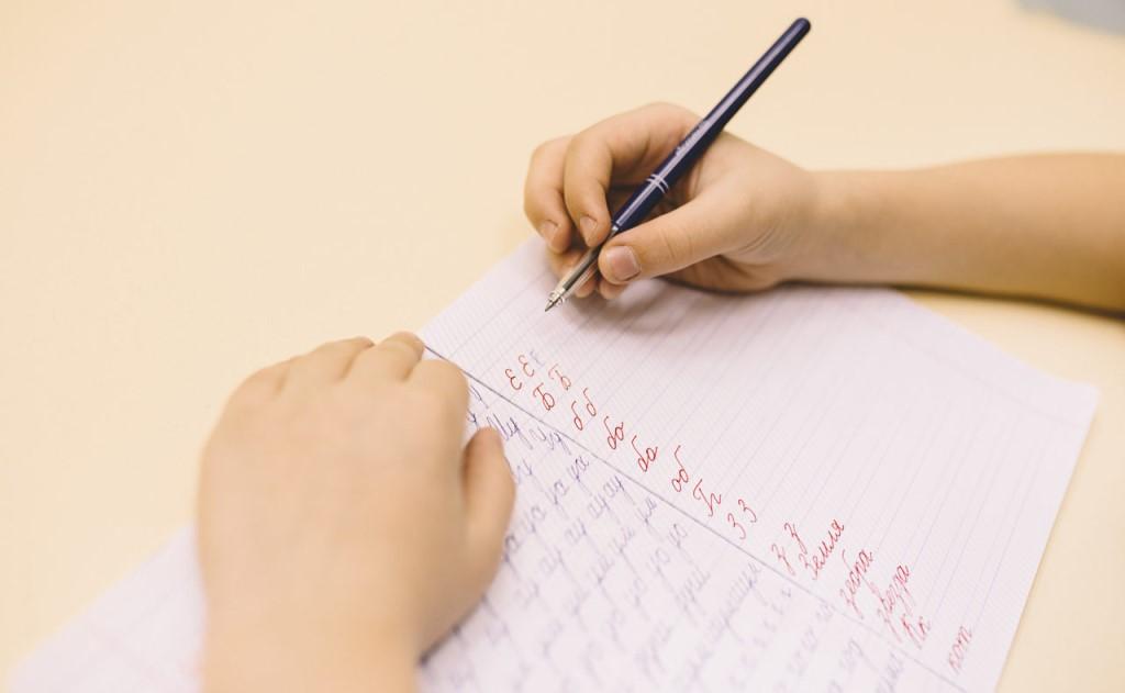 Самостоятельная подготовка к решению тестов