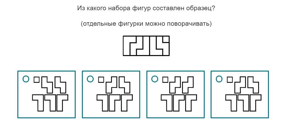 Абстрактно-логические тесты HT Line Maintest 5i