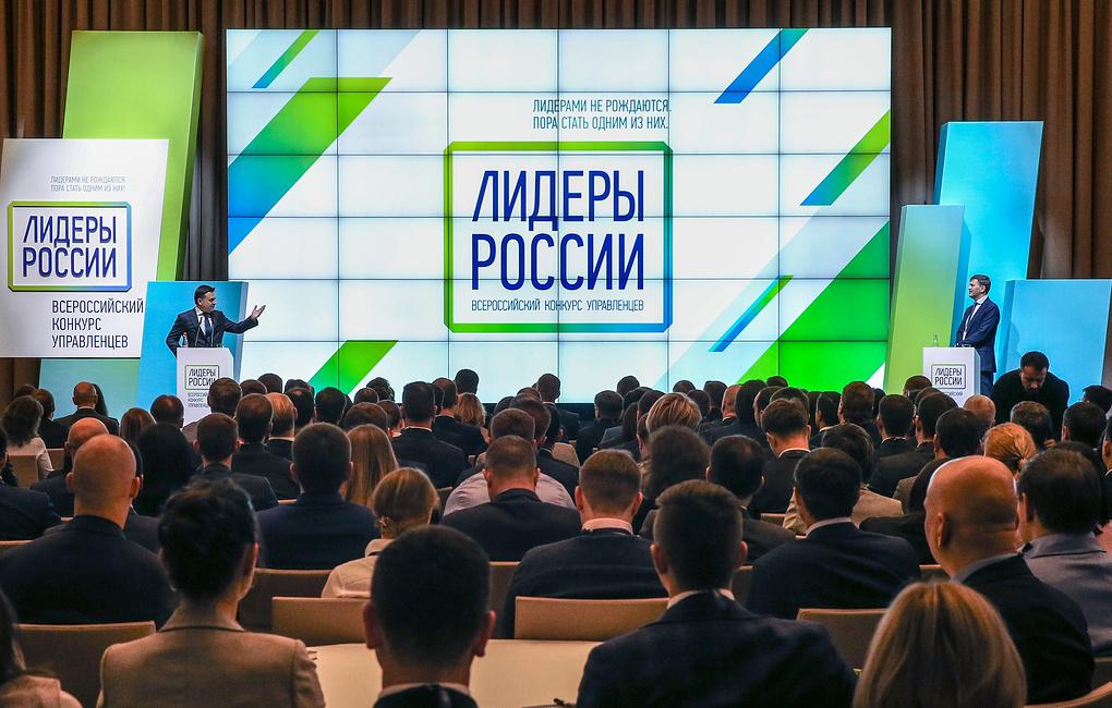 Тесты на ранжирование конкурса «Лидеры России»