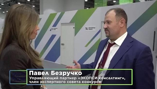 Тесты ЭКОПСИ: особенности, примеры, рекомендации по решению Лидеры России Павел Безручко