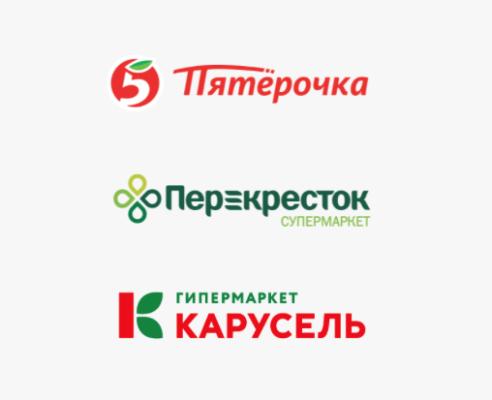 X5 Retail Group (Пятерочка, Перекресток, Карусель)