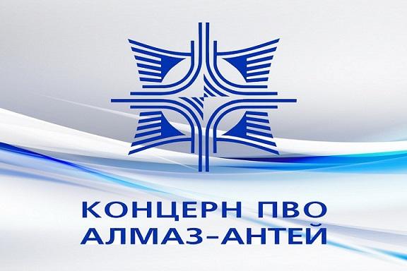 Алмаз-Антей логотип