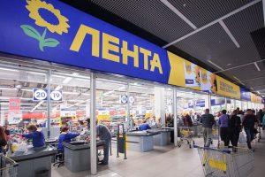 лента магазины