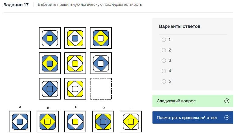 Логические тесты матрицы