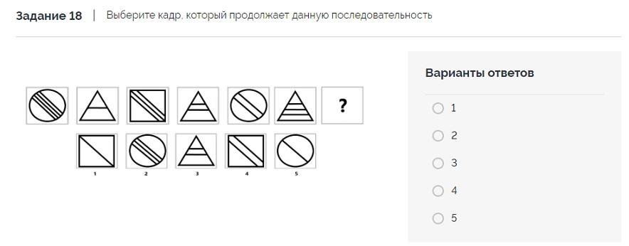 Абстрактно-логические тесты в ЦБ РФ