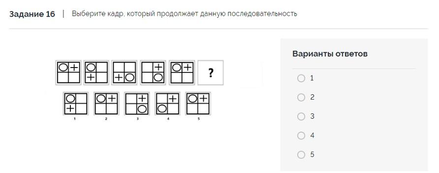 Тест на логическую последовательность