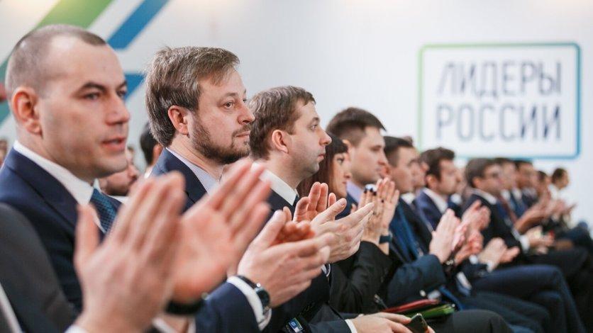 атмосфера полуфинала конкурса Лидеры России