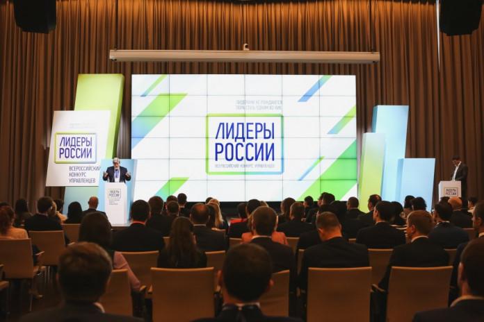 Отличия конкурсов«Лидеры России.Политика» и«Лидеры России»