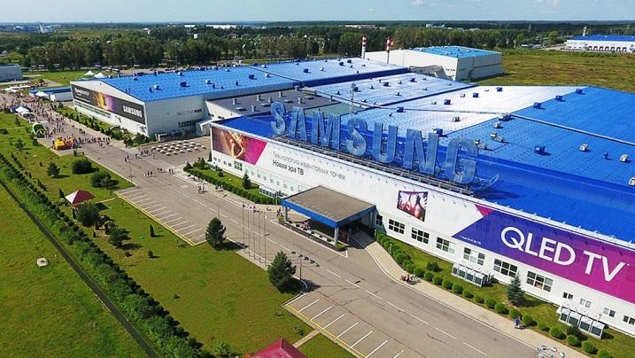 Завод Самсунг в Калужской области