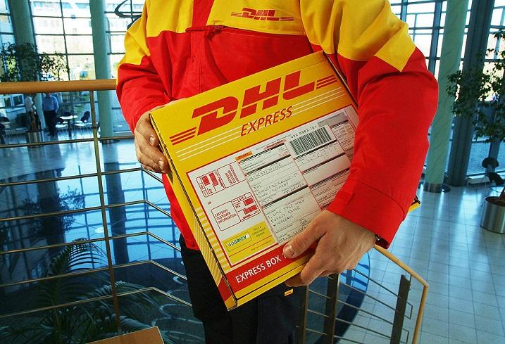 Условия работы в DHL