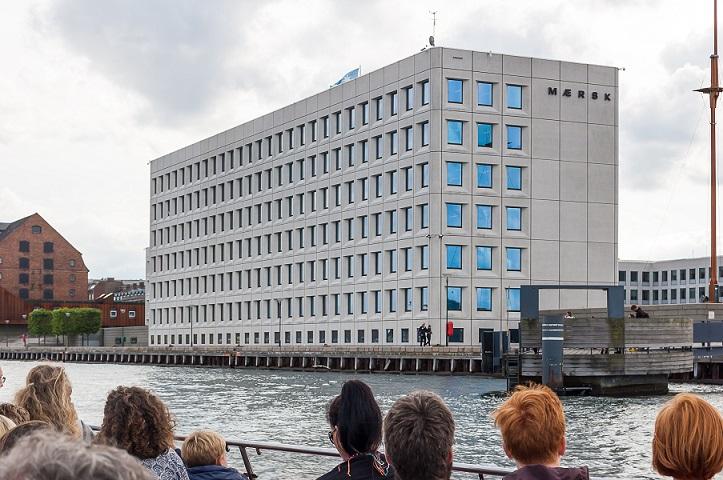 Маерск офис Компенгаген