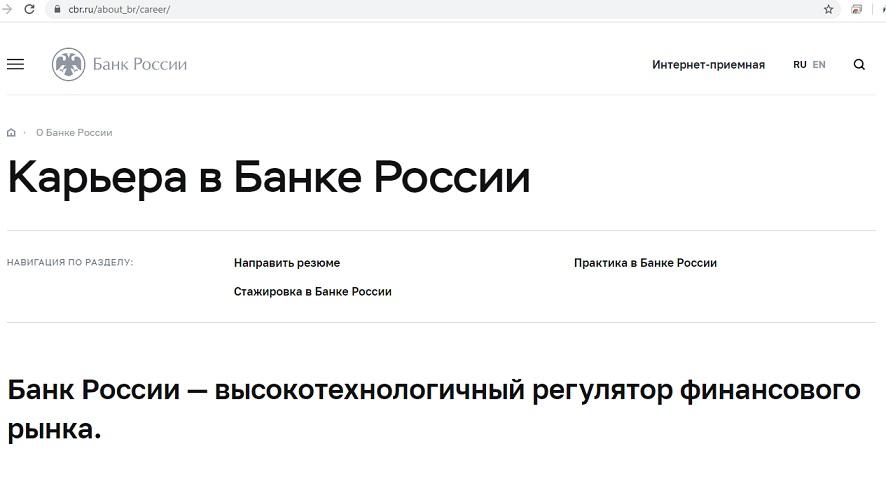цб официальный сайт