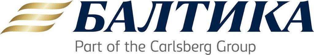 Балтика логотип